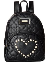 Betsey Johnson - Pearl Heart Backpack - Lyst