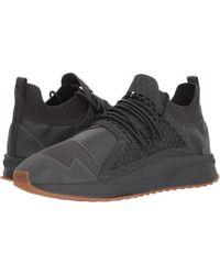 4f569543a80402 PUMA - X Han Kjøbenhavn Tsugi Netfit Sneaker - Lyst