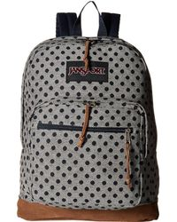 Jansport - Right Pack Expressions - Lyst