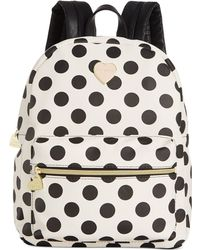 Betsey Johnson Backpack - Lyst