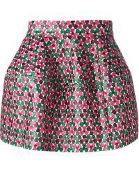 P.A.R.O.S.H. Puff Ball Skirt - Lyst