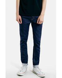 Topman Men'S Coated Skinny Fit Raw Denim Jeans - Lyst