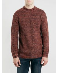 Topman Selected Homme Wester Sweater - Lyst