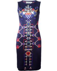 Mary Katrantzou Directopos Fitted Dress - Lyst