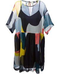 MSGM Geometric Print Dress - Lyst