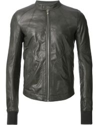 Rick Owens Slim Fit Jacket - Lyst