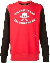 Vivienne Westwood Anglomania - 'too Fast To Die' Sweatshirt - Lyst