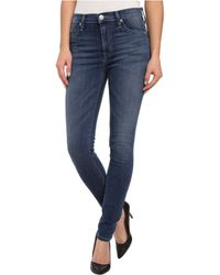 Hudson Barbara High Rise Skinny in Misunderstood Shaping Fabric - Lyst