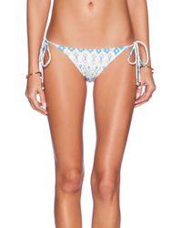 Eberjey Kate Bikini Bottom - Lyst