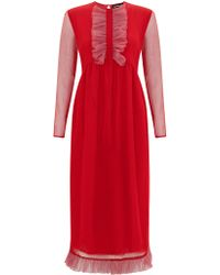 House Of Holland Long Tulle Dress - Lyst