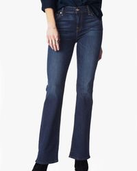 7 For All Mankind - Tailorless Bootcut - Lyst
