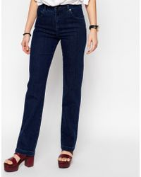 Asos Slouch Flare Jeans In Dark Wash - Lyst