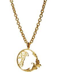 Versace Necklace gold - Lyst