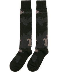 Valentino Camouflage Cotton Blend Socks - Lyst