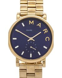 Marc By Marc Jacobs Baker - Lyst