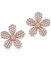 Anne Sisteron 14Kt Rose Gold Diamond Puffy Daisy Stud Earrings - Lyst