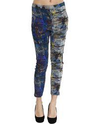 Manila Grace - Trouser Fantasy Printed Pocketless Pants - Lyst