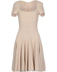 Alaïa Short Dress beige - Lyst