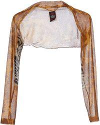 Jean Paul Gaultier Shrug brown - Lyst