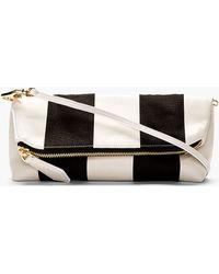 Burberry Prorsum - Beige and Black Striped The Petal Clutch - Lyst