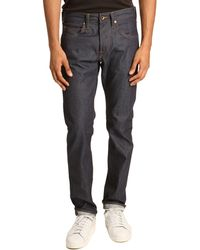 Edwin Jeans Tapered Brute Compact 11.5 Oz Ed55 - Lyst