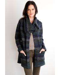 Goddis Jette Oversized Knit Jacket - Lyst