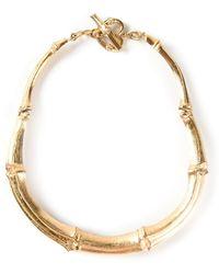 Yves Saint Laurent Vintage Bamboo Choker - Lyst