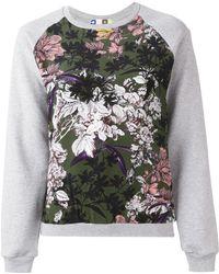 MSGM Floral Panel Sweatshirt - Lyst