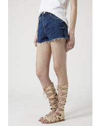 TOPSHOP - Figtree Gladiator Sandals - Lyst