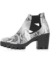 Topshop Boston Cut-Out Boots gray - Lyst