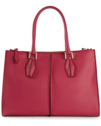 Tod's Medium 'D-Cube' Shopping Tote - Lyst