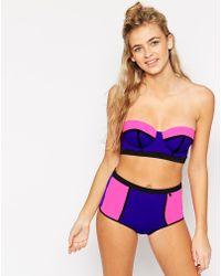 Freya Bondi High Waist Bikini Bottom multicolor - Lyst