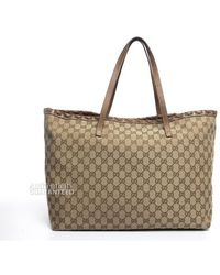 Gucci Pre-owned Bamboo Tassel Tote Bag - Lyst