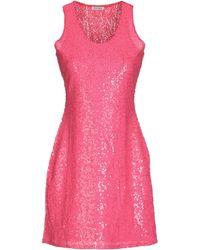 Beayukmui Short Dress - Lyst