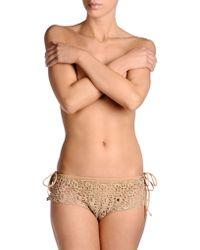 Ermanno Scervino Boy Short Bikini Bottom beige - Lyst