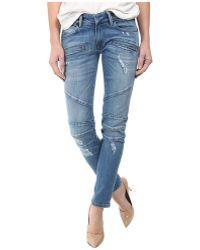 Balmain Zipper Detail Distressed Skinny Jeans In Blue - Lyst