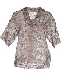 MSGM | Shirt | Lyst