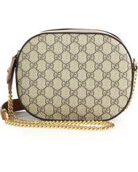 Gucci | Gg Supreme Mini Chain Bag | Lyst