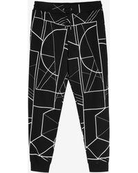 McQ Alexander McQueen | Rib Sweatpants | Lyst