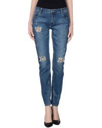 No Secrets - Denim Trousers - Lyst