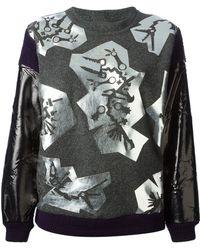 Kenzo Gray Monster Sweatshirt - Lyst