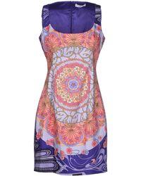 Versace Purple Short Dress - Lyst