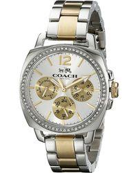 Coach Boyfriend Small 36mm Bracelet Watch - Lyst