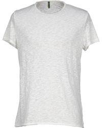 Abacab - T-shirt - Lyst
