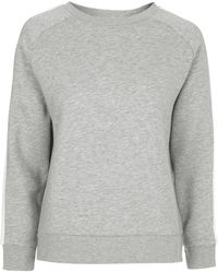 Topshop Sporty Sweat by Boutique - Lyst