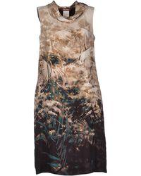 Max Mara Studio Brown Short Dress - Lyst