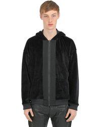 Haider Ackermann Hooded Cotton Velvet Sweatshirt - Lyst
