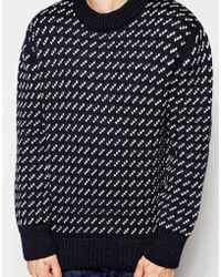 Gloverall - Jumper With Pattern - Lyst