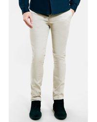 Topman Ultra Skinny Fit Trousers - Lyst