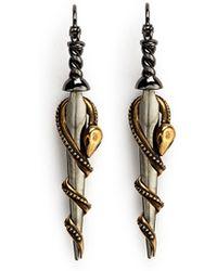 Alexander McQueen | Snake Dagger Earrings | Lyst